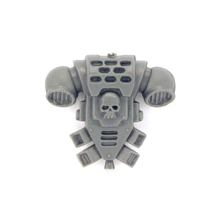 Warhammer 40k Bitz: Space Marines - Command Squad - Accessory P - Backpack II